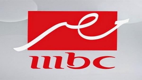 تردد قناة MBC مصر الجديد