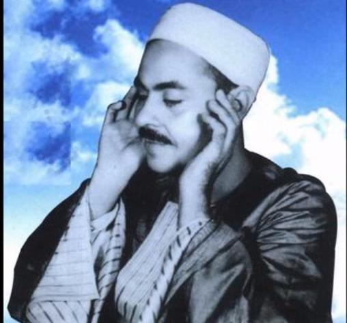 سورة الرحمن بصوت الشيخ محمد رفعت