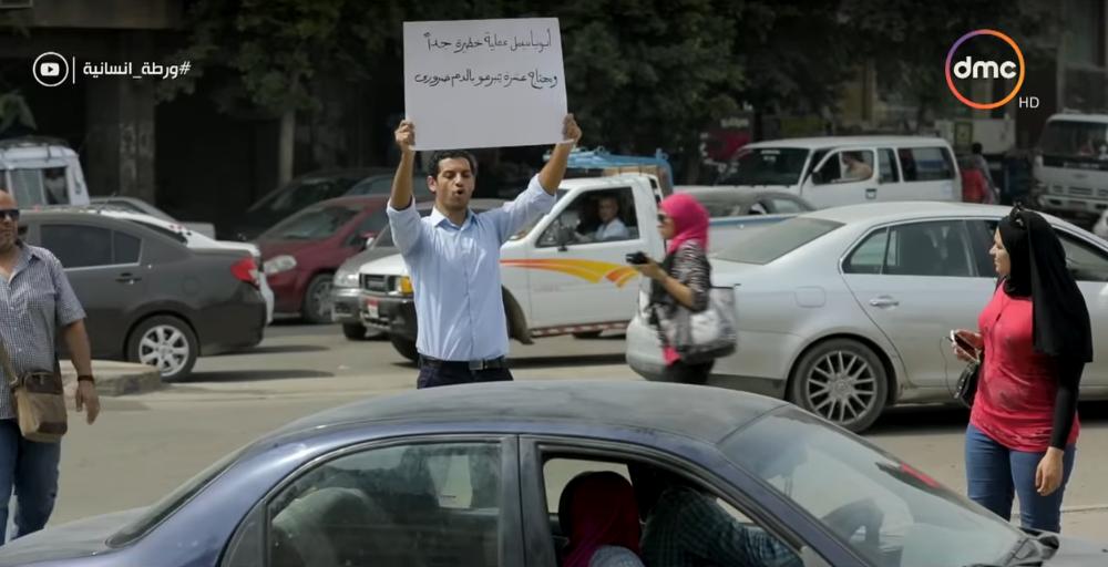 شاب يطالب المواطنين بالتبرع بالدم لوالده