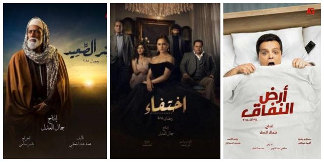 عرض 3 مسلسلات على تليفزيون عمان في رمضان 2018
