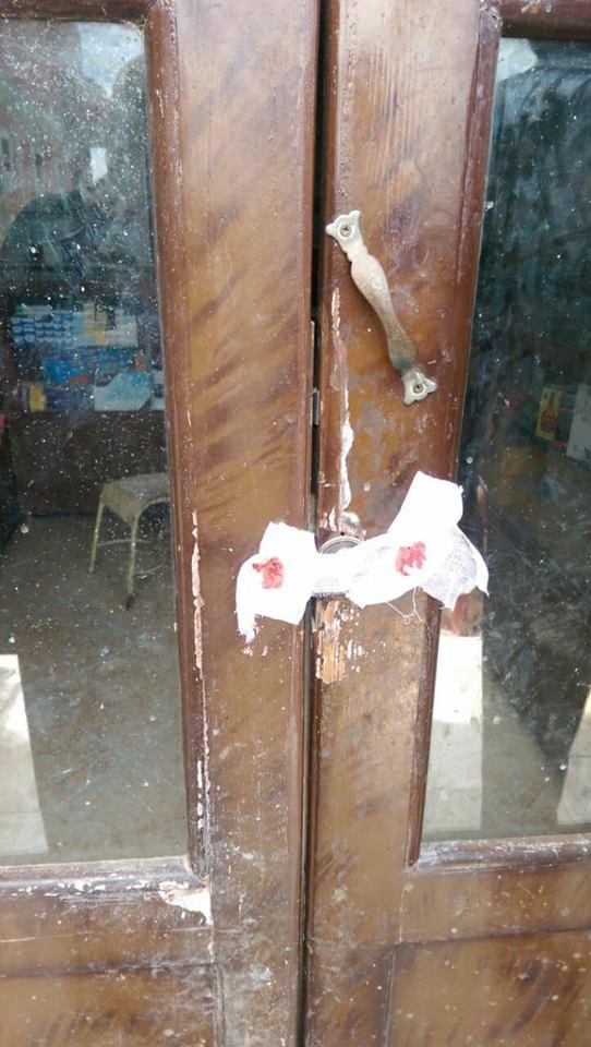 غلق 36 صيدلية بالشرقية