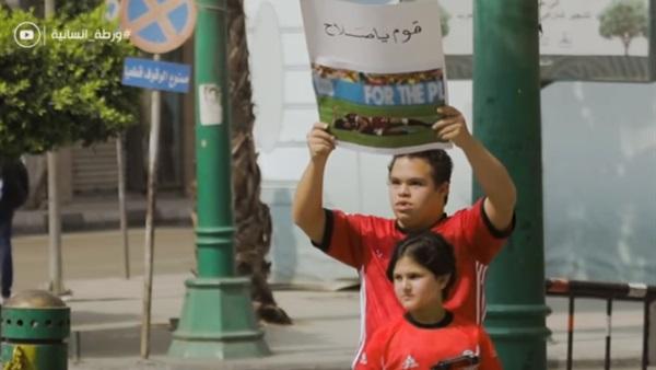 لافتة قوم يا صلاح