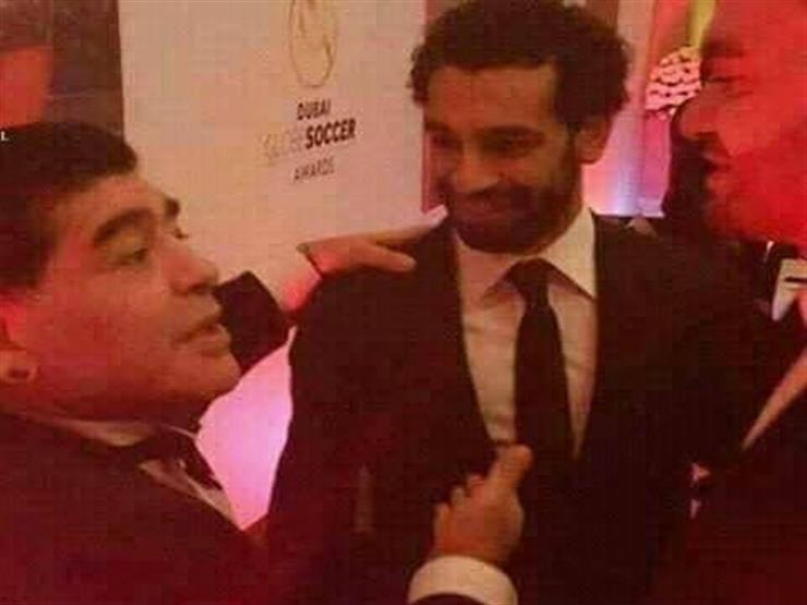 مارادونا يتحدث عن محمد صلاح