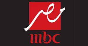 أم بي سي مصر