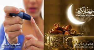 10 عادات غذائية غير صحية في الصيام