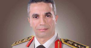المتحدث العسكري ينضم لحزب الوفد