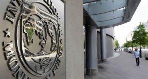 «صندوق النقد» يتوقع ارتفاع معدل النمو بمصر