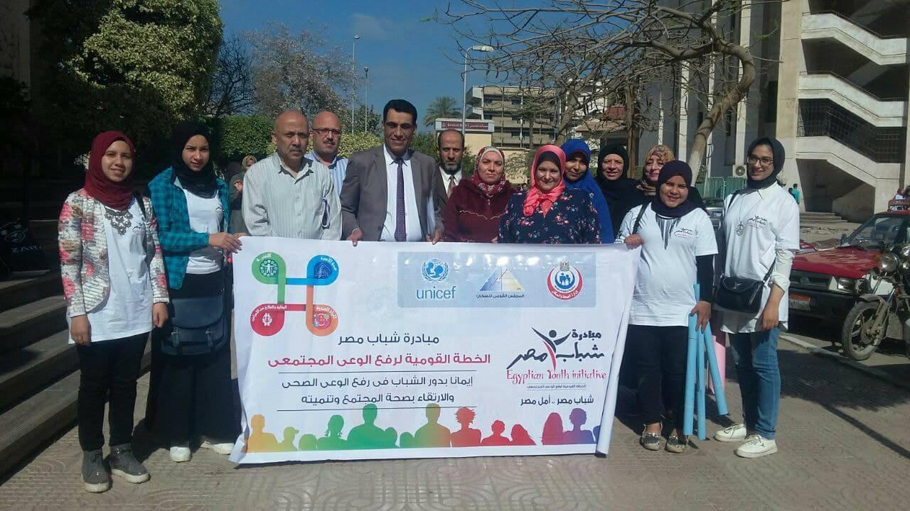 جامعة الزقازيق تنظم حفل ختام مبادرة شباب مصر التثقفية