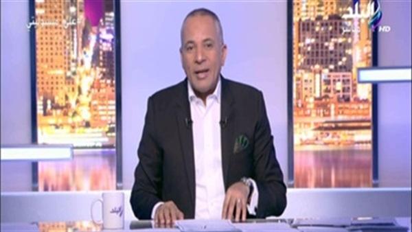 أحمد موسى للمصريين