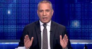 أحمد موسى يعلن مفاجآت في التشكيل الوزاري