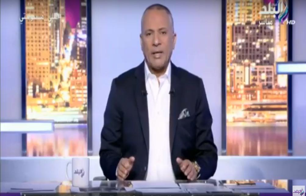 أحمد موسى يكشف أسباب المظاهرات في الأردن
