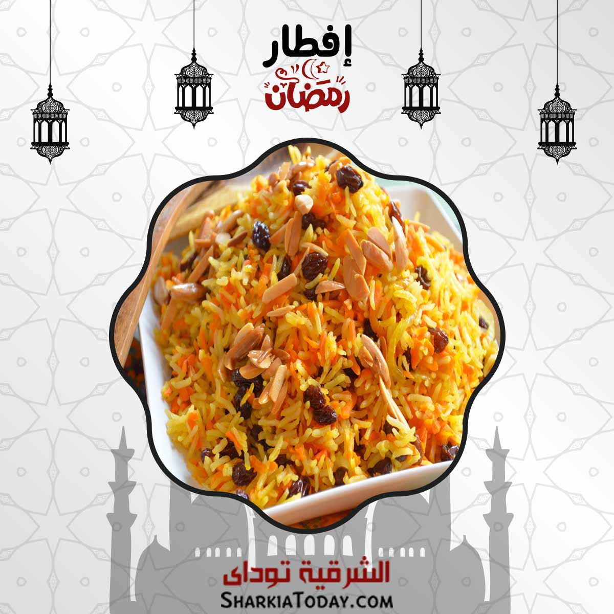 افطار 28 رمضان