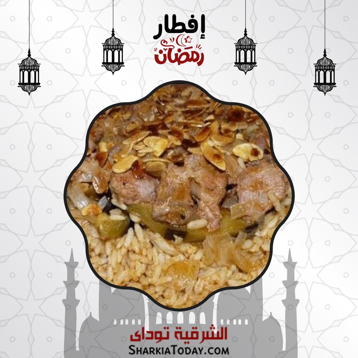 افطار 29 رمضان