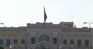 الآثار تتخذ قرار حول قصر الرئاسة في الاتحادية