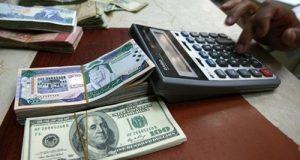 الأموال العامة ترصد تحويلات بنكية مشبوهة