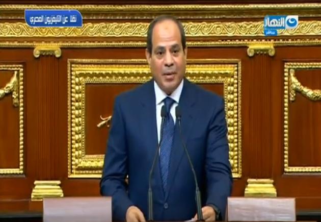 كلمة الرئيس اثناء تأدية اليمين الدستورية بالبرلمان لولاية رئاسية ثانية