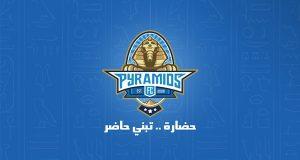 برج القاهرة والأهرامات بالأزرق احتفالاً ببيراميدز
