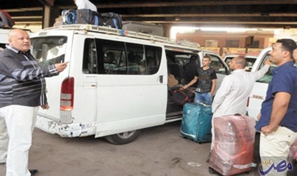 تعريفة الأجرة الجديدة لركاب مركز الحسينية