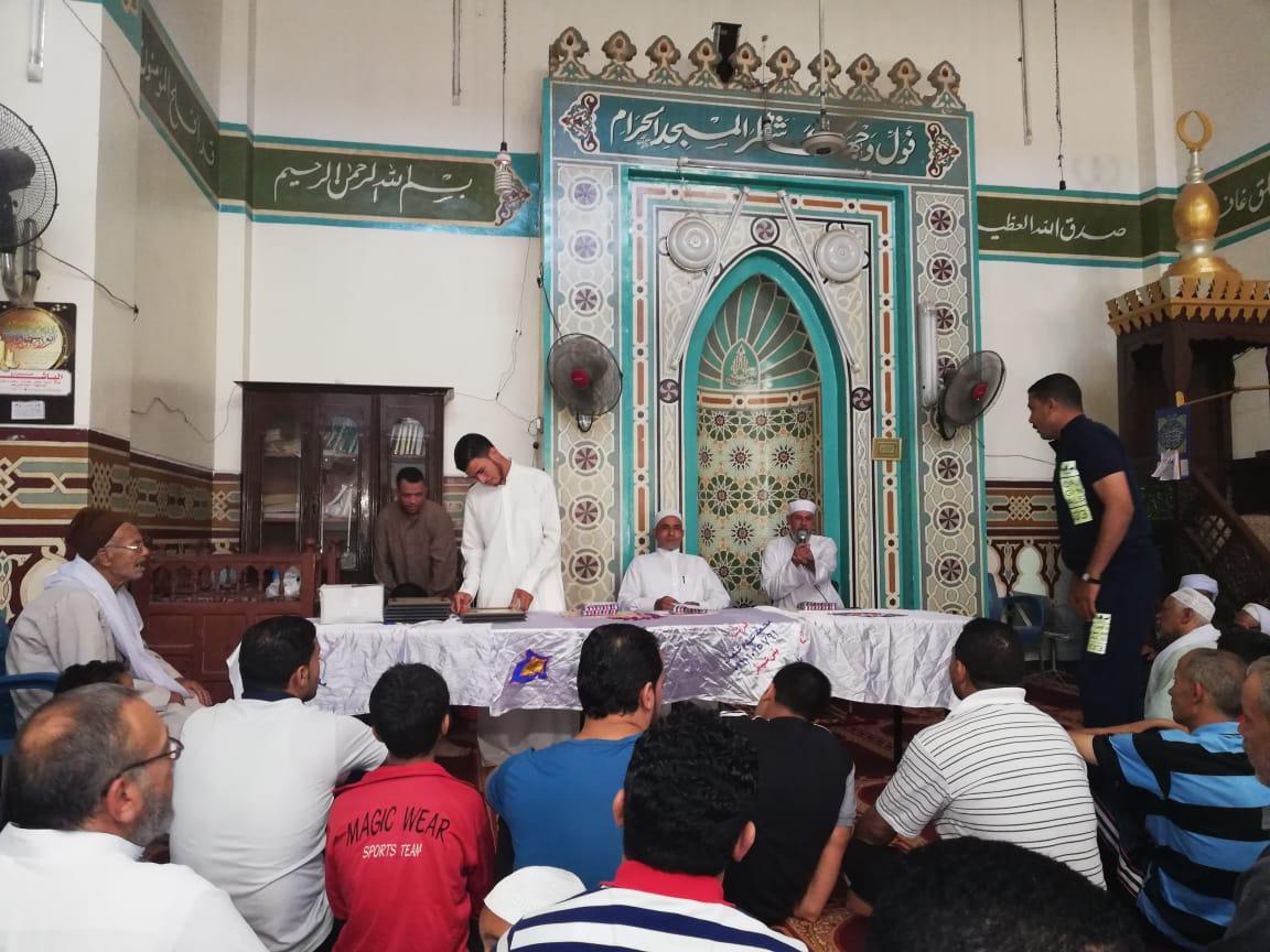تكريم حفظة القرآن الكريم في مركز أبوكبير