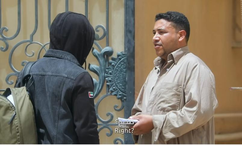 مفاجأه لحارس عقار مصري من برنامج إماراتي