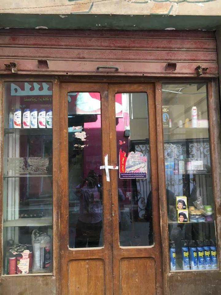 غلق 72 صيدلية مخالفة بالشرقية