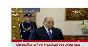 محمود شعراوي وزير التنمية المحلية الجديد