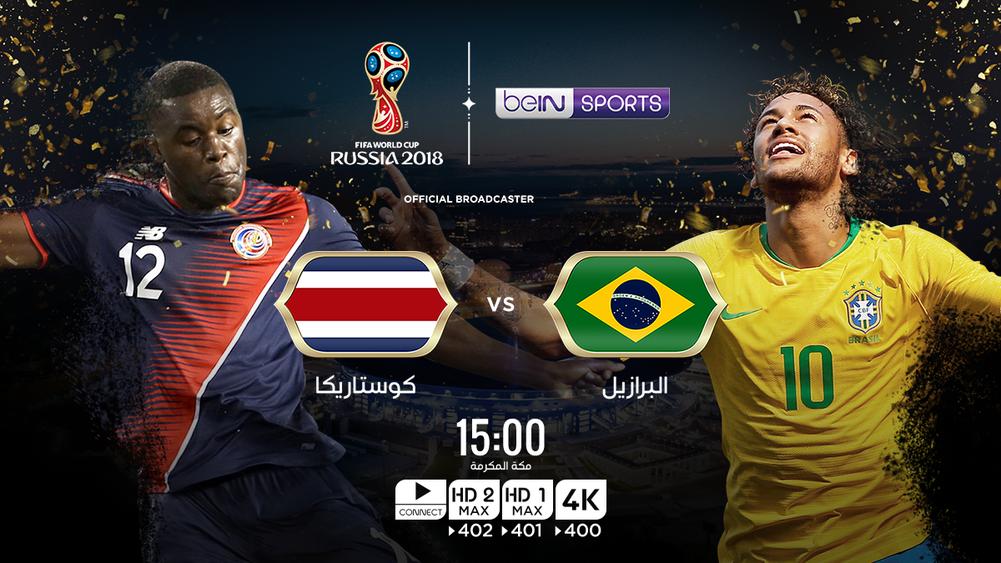 موعد مباريات اليوم الجمعة 22 يونيو في كأس العالم