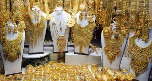 اسعار الذهب اليوم الاثنين 18 يونيو 2018