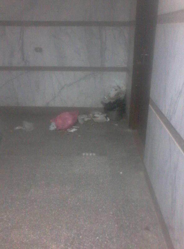يسيطر على مستشفى الحسينية العام والأهالي انقذونا