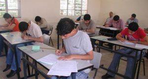 التعليم تعلن قرار بشأن 38 طالب بالثانوية العامة