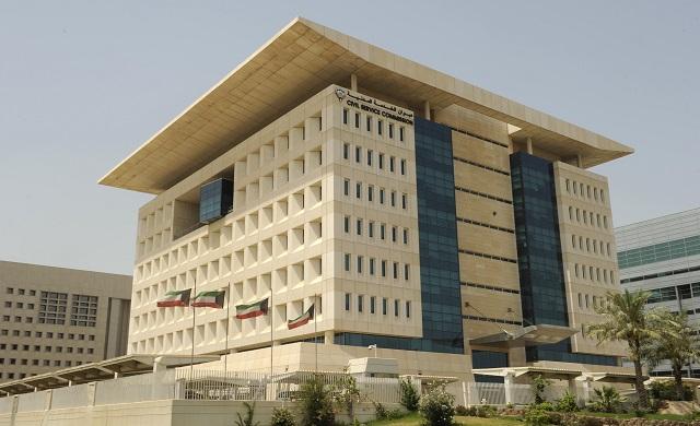 الديوان الكويتي