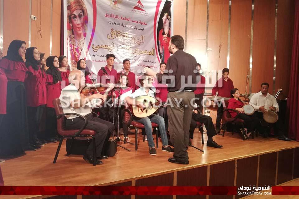 مسرح مكتبة مصر العامة بالزقازيق