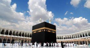 السفير السعودي يحذر من محتالين رحلات الحج
