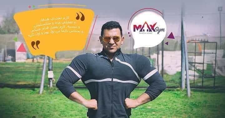 الضابط مينا سمير من بطل علي السوشيال ميديا إلي مسؤول النشاط الرياضي بوزارة الداخلية
