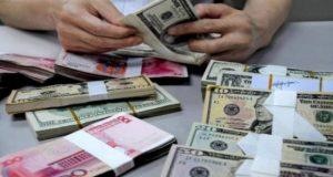 العملات الأجنبية والعربية