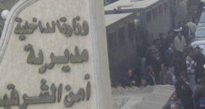 اللواء «عبد الله خليفة» مديراً لأمن الشرقية
