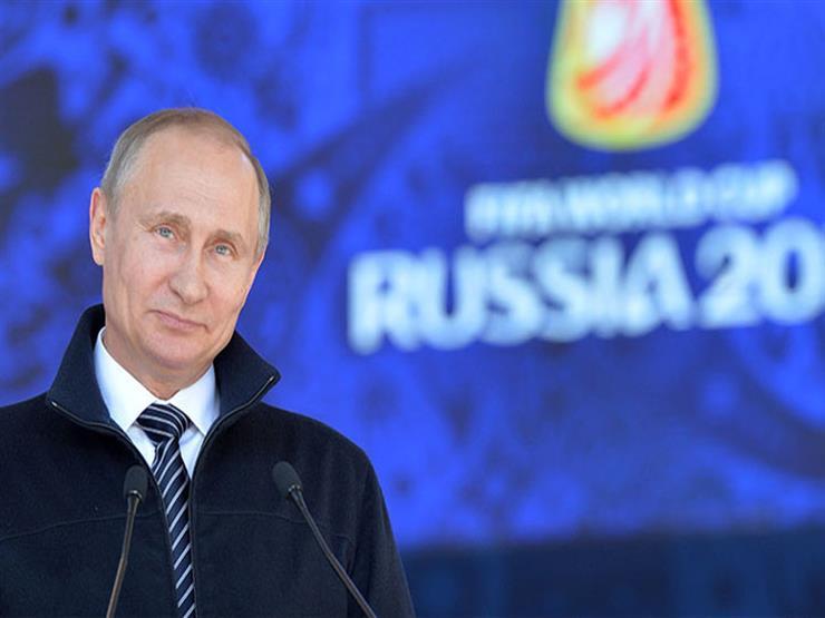 بوتين يكشف عن مفاجأة لمشجعي كأس العالم
