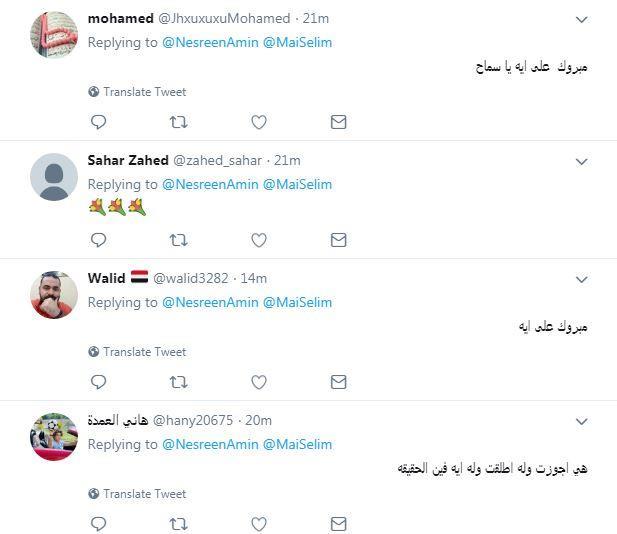 تعليق نسرين أمين على طلاق مي سليم ووليد فواز