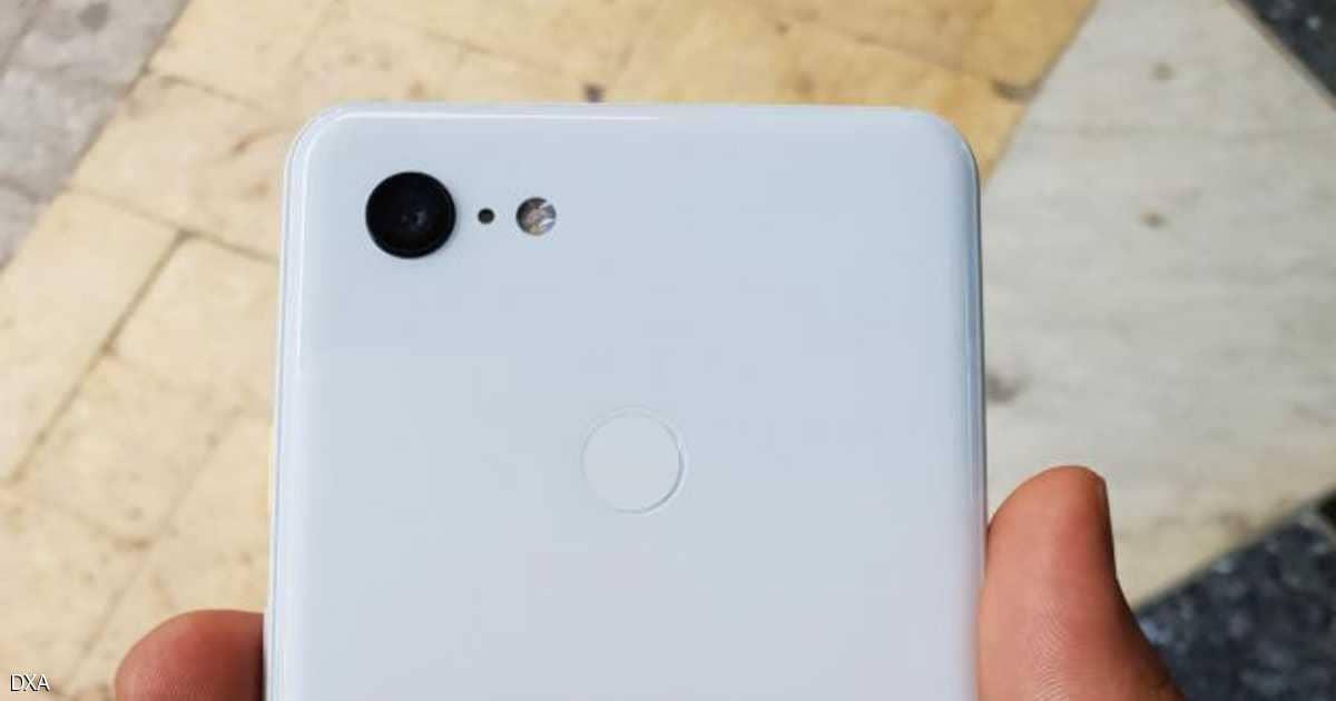 جوجل تصدر الطراز الجديد لهاتف Pixel 3   الشرقية توداي