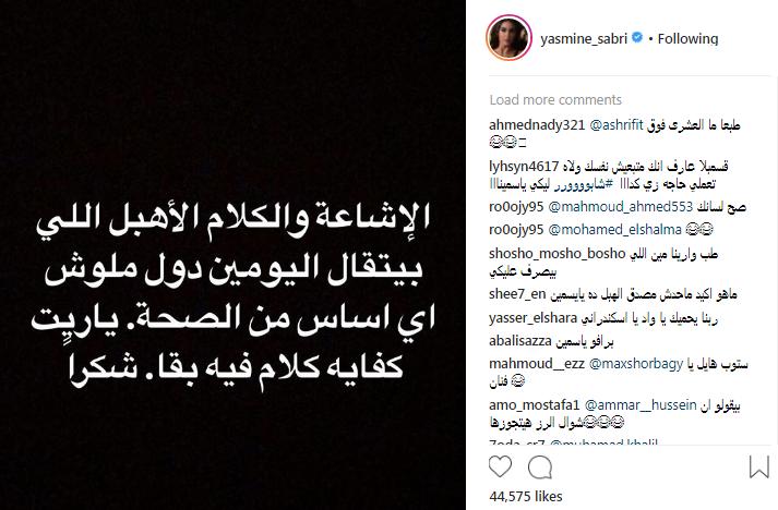 زواج ياسمين صبري وتركي آل الشيخ 1
