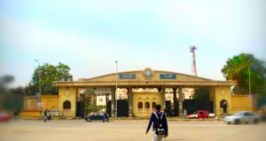 كلية الزراعة جامعة الزقازيق