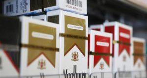 زيادة في أسعار سجائر مارلبورو وميريت وبال مال