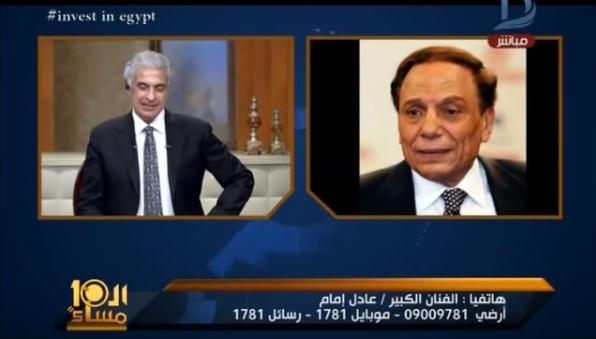 عادل إمام يسخر من قرار وزارة الصحة