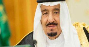 قرار ملكي سعودي بشأن التعاون مع مصر