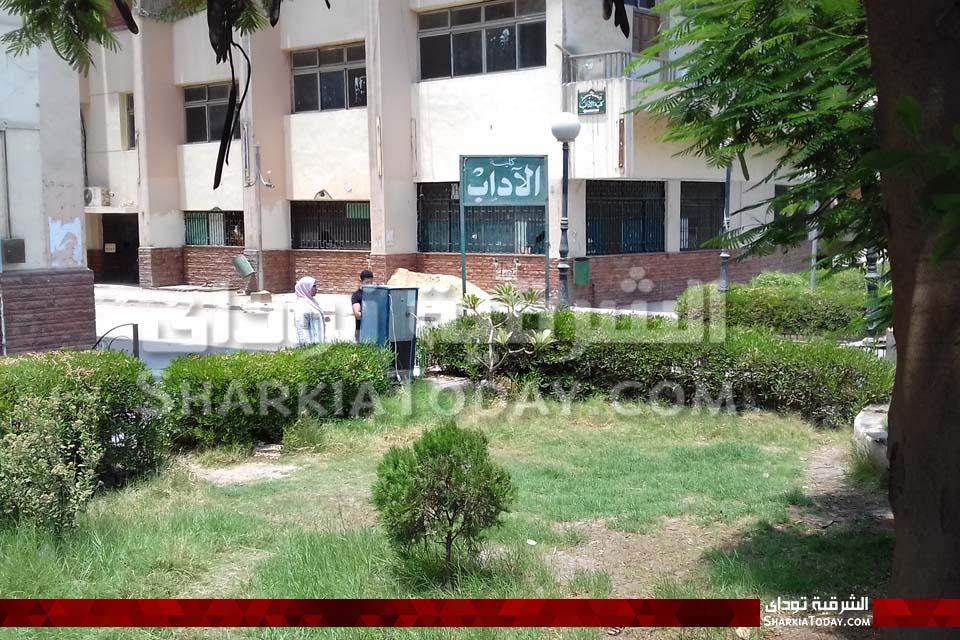كلية الآداب جامعة الزقازيق و أقسامها