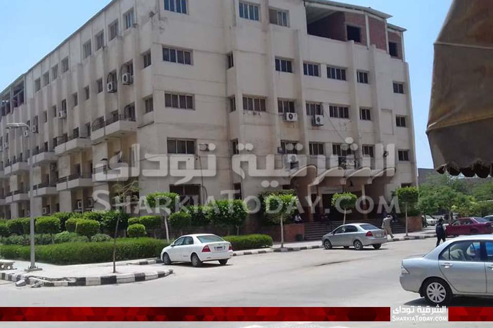 أقسام كلية التمريض جامعة الزقازيق