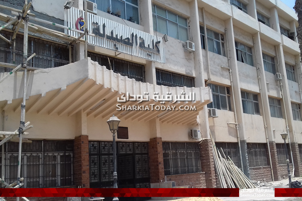 كلية الصيدلة جامعة الزقازيق