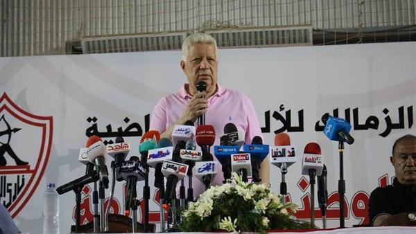 مرتضى منصور يهاجم 21 شخص فى مؤتمر الزمالك