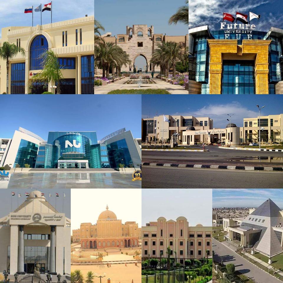 مصروفات الجامعات الخاصة للعام الدراسي الجديد 2018 - 2019