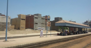 مواعيد قطارات أبو كبير القاهرة 2018
